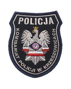 Lublin – KWP Lublin Wydział Konwojowy NPO1082