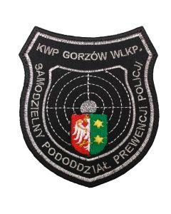 Naszywka policja KPP Piła Wydział Prewencji Komenda Powiatowa Policji NPO1039 IND