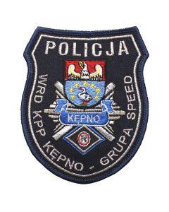 Krzyżanowice – Naszywka Policja Komisariat Policji Krzyżanowice NPO1070 IND