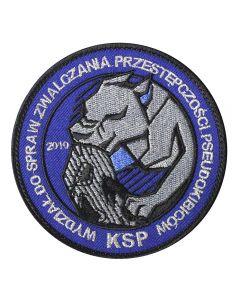 Korfantów – Komisariat Policji w Korfantowie NPO1079 IND