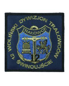 12 Dywizjon Trałowców Świnoujście, naszywka wojskowa