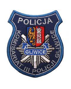 Naszywka Policja Komenda Powiatowa Policji Świdwini NPO1020