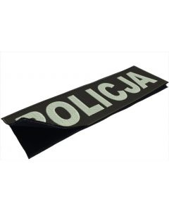 naszywka POLICJA na plecy, podszyta rzepem, miękki rzep do naszycia na mundur