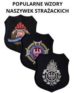 emblemat naramienny, osp, wsp psp, haft komputerowy, hawt