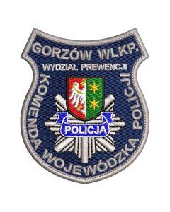 Naszywka policja KMP Radom Komisariat Policji w Radomiu NPO1030