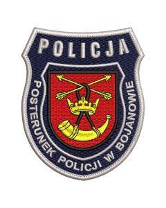 Naszywka policja Policja Piła Grupa Realizacyjna NPO1046 IND