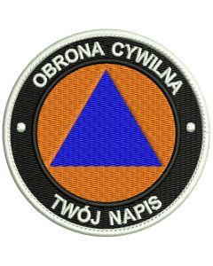 Asg Terespol Korpus Wschodni, naszywka paramilitarna